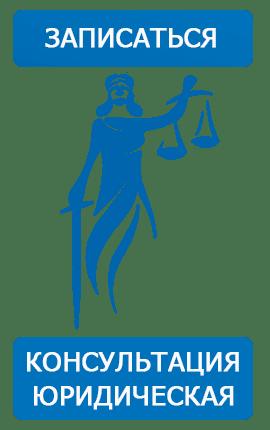 Юридические услуги по страховым спорам