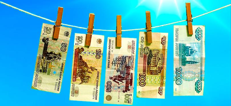 Уплата судебной госпошлины в Новосибирске.