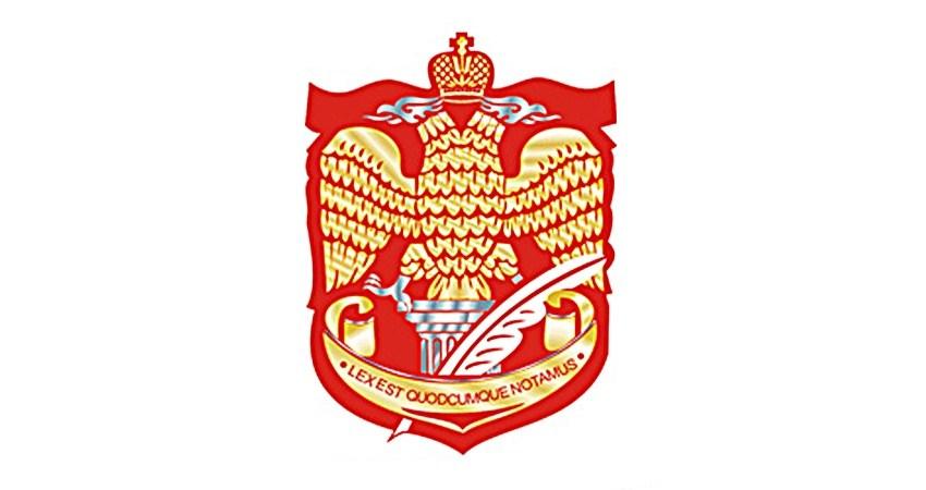 Нотариальная палата Новосибирской области. Реестр нотариусов.