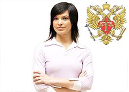 Список всех юридических услуг. Новосибирск.