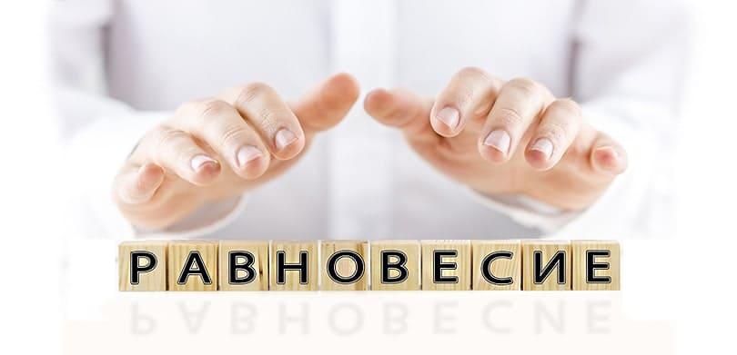 Юридические услуги в Новосибирске и юридическая консультация