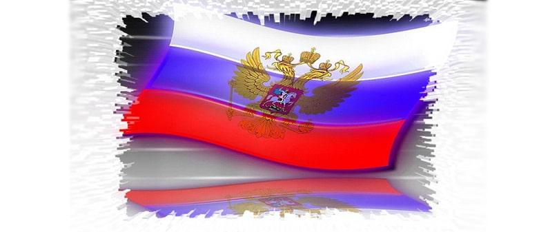 Список адвокатов в Новосибирске и Новосибирской области.