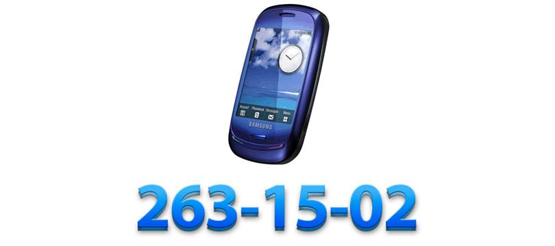 Телефон юридической консультации в Новосибирске.