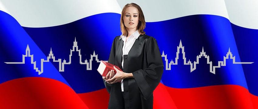 Услуги юриста. Юридическое изображение