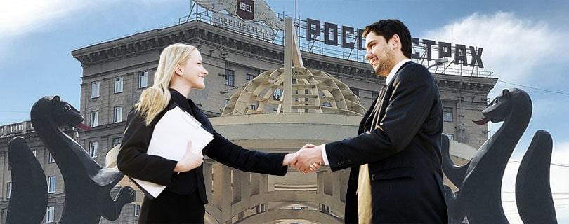Сотрудничество юристов и бухгалтеров