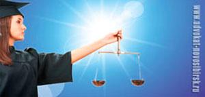 Список юридических услуг в Новосибирске.