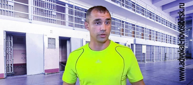 Виктора Гончара освободили в суде