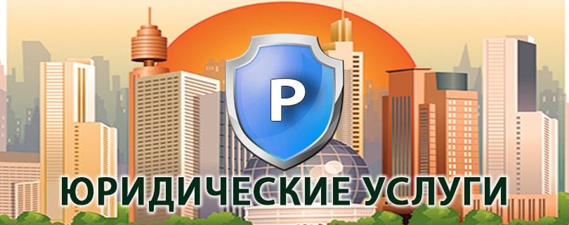Политика конфиденциальности сайта