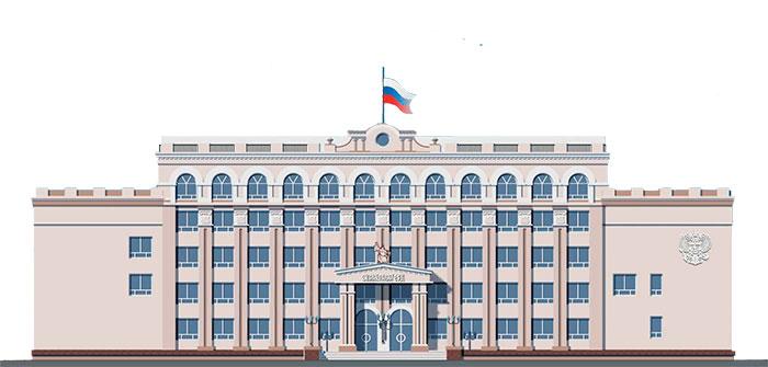 Новосибирский областной суд.