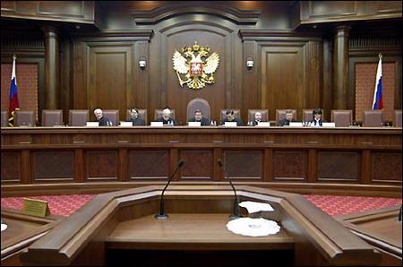 Пересмотр приговоров в Верховном Суде РФ