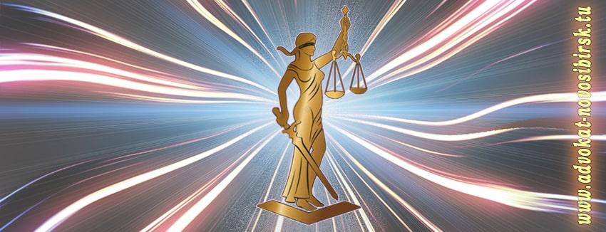 Юридические услуги по уголовным делам